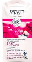 Lavera Intensiv Pflegemaske Wildrose 10ml