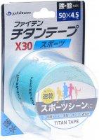 Image du produit Phiten Aquatitan Tape X30 Sport 5cmx4.5m Elas Blau