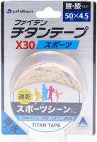 Image du produit Phiten Aquatitan Tape X30 Sport 5cmx4.5m Elas Beige