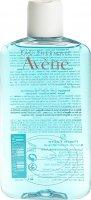 Immagine del prodotto Avène Cleanance gel detergente (nuovo) 200ml