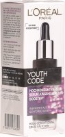 L'Oréal Dermo Expertise Youth Code Serum 30ml