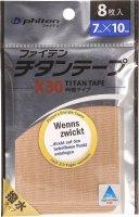 Immagine del prodotto Phiten Aqua Titan Tape X30 7 cm x 10 cm elastisch 8 Stück